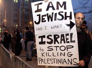 israeli protest: 