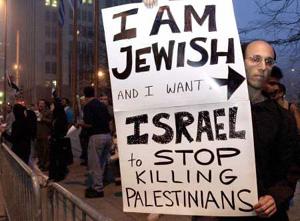 israeli protest:
